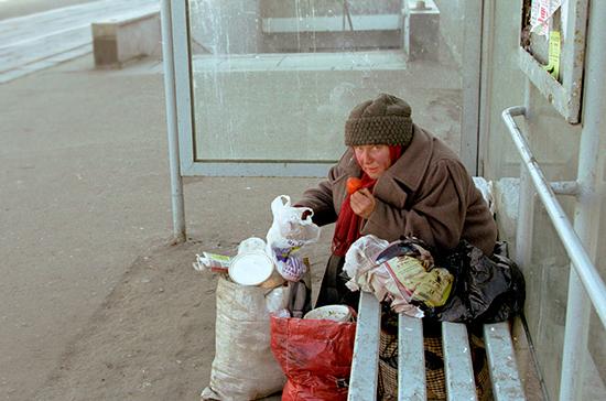 В Подмосковье предложили создать центры для временной регистрации бездомных