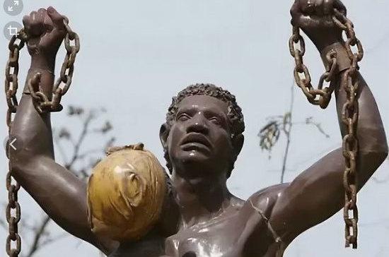 Отмена рабства не исключает дискриминации