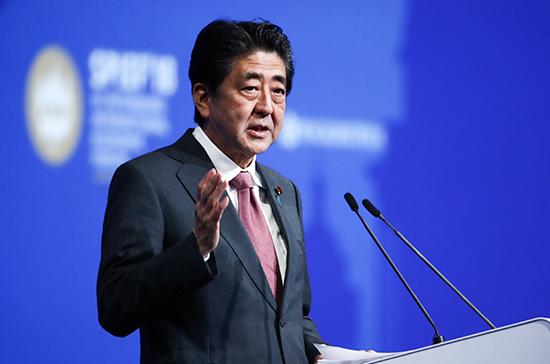 Абэ: Япония будет искать приемлемое решение по мирному договору с Россией