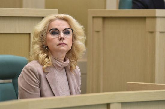 Голикова поручила Роструду провести проверки всех психоневрологических интернатов