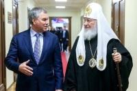 Володин поздравил патриарха Кирилла с десятой годовщиной интронизации