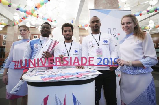 Украинские спортсмены не выступят на универсиаде в Красноярске