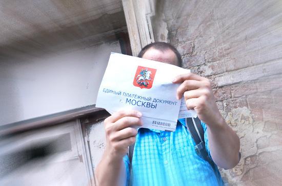 Москвичи смогут оплатить ЖКУ с помощью QR-кода