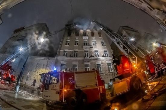 СК открыл уголовное дело после гибели четырех человек при пожаре в Москве