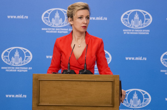 Захарова прокомментировала высказывание Макрона о российских СМИ