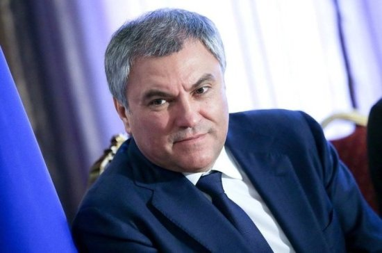 Вячеслав Володин отмечает юбилей