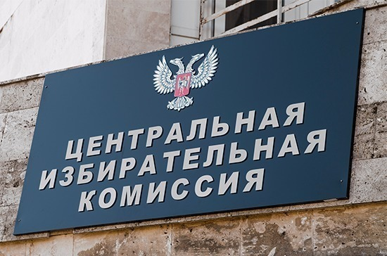 В ЦИК прокомментировали заявление Порошенко о недопуске российских наблюдателей на Украину