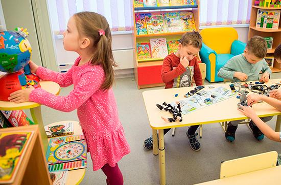 Период лицензирования детских садов и школ в Крыму продлят до 1 сентября 2019 года