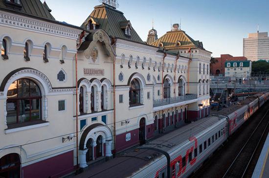 Вокзал во Владивостоке стал доступнее для инвалидов