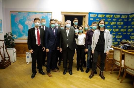 ЛДПР организовала флешмоб против гриппа