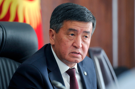 Жээнбеков: статус русского языка в Киргизии останется неизменным