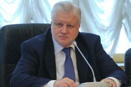 Миронов предложил вернуться к идее о создании избирательных блоков
