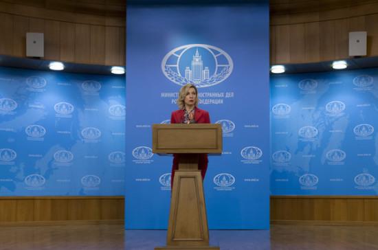 Россия предупредила Македонию о рисках вступления в НАТО