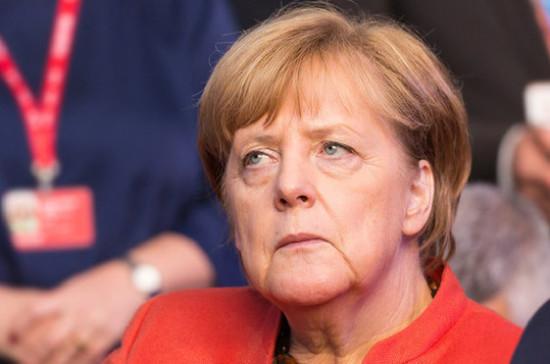 Германия не попадёт в зависимость от российского газа из-за «Северного потока — 2», заявила Меркель