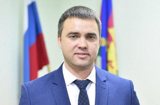 Евгений Зименко назначен министром ТЭК и ЖКХ Краснодарского края