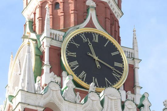 Путешествия России во времени окончились только в 2014 году