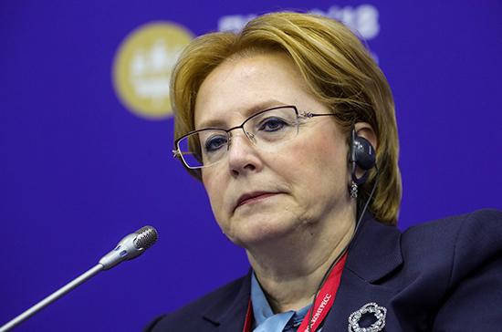 Регистр онкобольных начнёт работу в июле 2019 года, заявила Скворцова