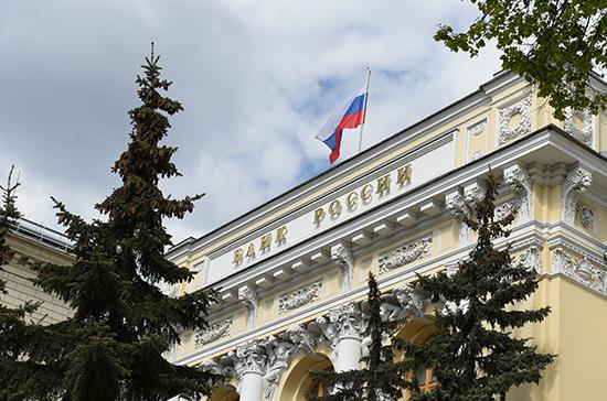 Международные резервы России выросли на 1,7%