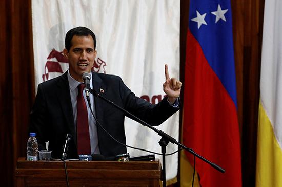 Хуан Гуайдо попросил папу римского посетить Венесуэлу