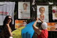 Российских наблюдателей не пускают на украинские выборы