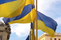 Верховная рада попросила НАТО поддержать намерение Украины вступить в альянс