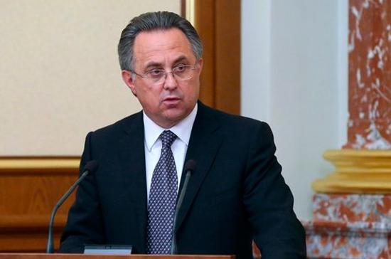 Мутко: регионы должны подписать соглашения по реализации нацпроектов до 15 февраля
