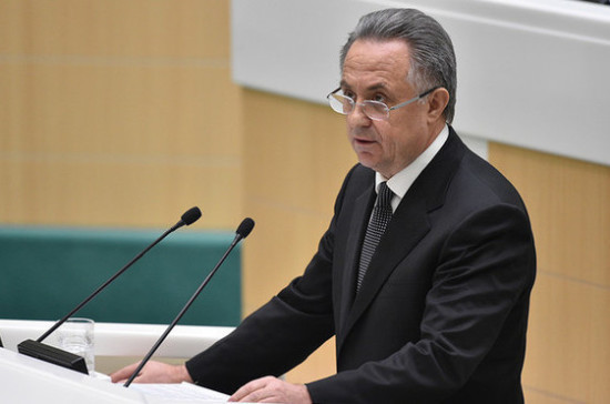 Мутко призвал создать новый механизм передачи неиспользуемых федеральных земель регионам