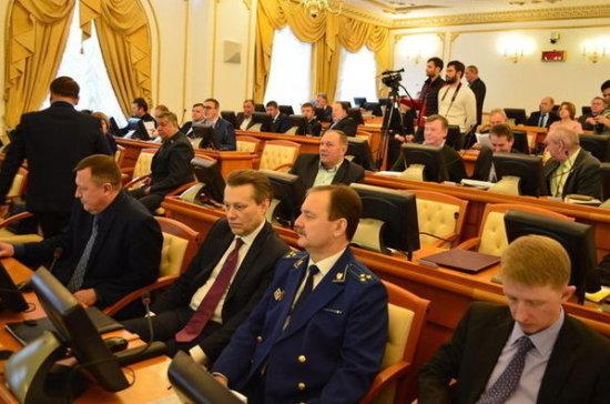 Курганским законодателям вручили награды Совета Федерации