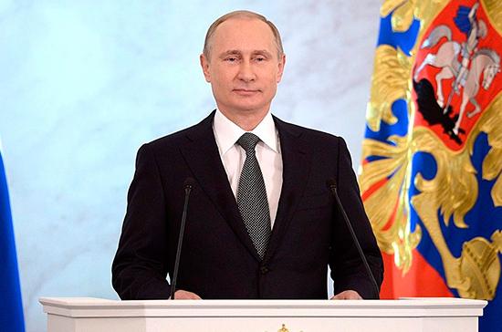 Владимир Путин 20 февраля обратится к Федеральному Собранию
