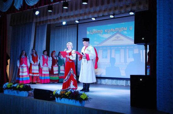 Дом культуры в станице Скобелевская открылся после ремонта