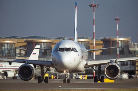 Сенатор Пономарёв: Россия останется великой воздушной державой