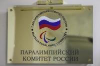 Россию допустят на Паралимпиаду-2020 при соответствии условиям тестирования