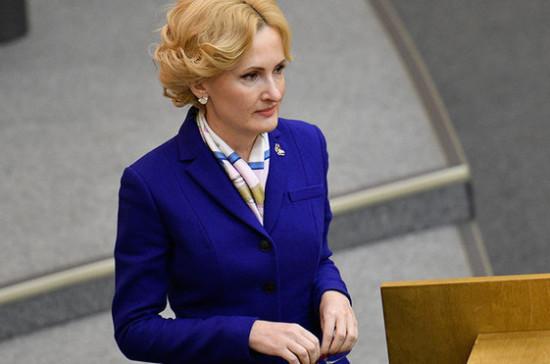 Яровая прокомментировала призыв адмирала США к наступлению на Россию