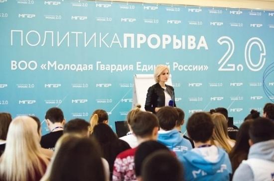 «Единая Россия» возьмет на контроль строительство ФОКа в Челябинской области