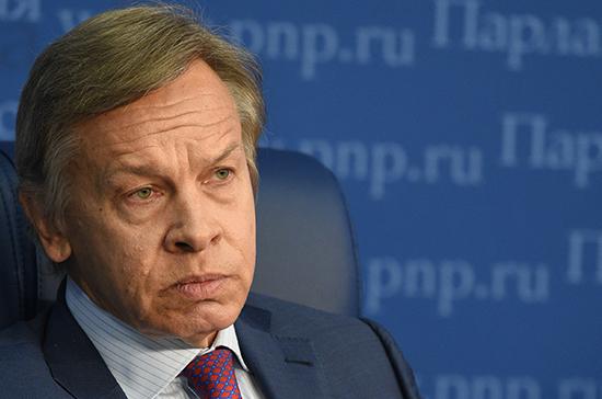 Пушков назвал неубедительным заявление НАТО о «мире без ядерного оружия»