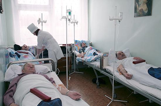На борьбу с онкозаболеваниями в России выделили 969 млрд рублей