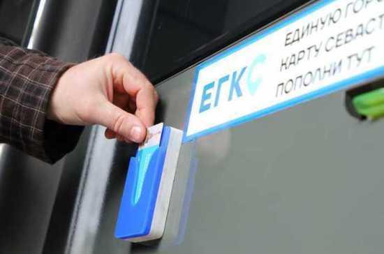 Глава Севастопля поручил расширить штат сотрудников МФЦ для выдачи единых городских карт