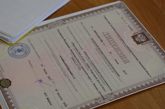 Российским предпринимателям будут выдавать электронные лицензии