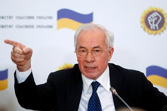 Николай Азаров: без отмашки американцев Минские соглашения Киев выполнять не будет