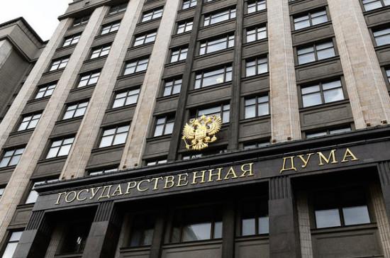 Комитет Госдумы одобрил законопроект о социальном предпринимательстве