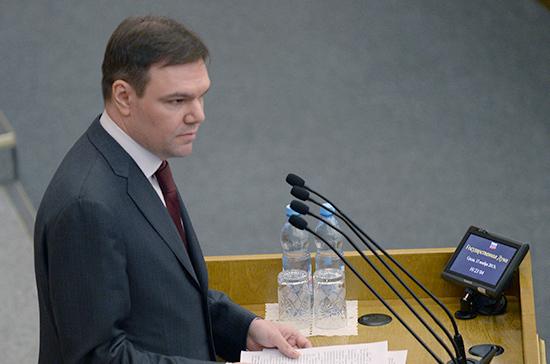 Левин: россиян не будут ограничивать в доступе к Интернету