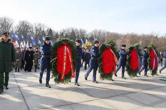 В Краснодаре отметили годовщину освобождения от гитлеровских войск
