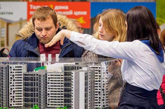 Для штрафа за просроченную ипотеку введут исключения