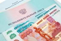 Госдума избавит должников по ипотеке от уплаты исполнительского сбора