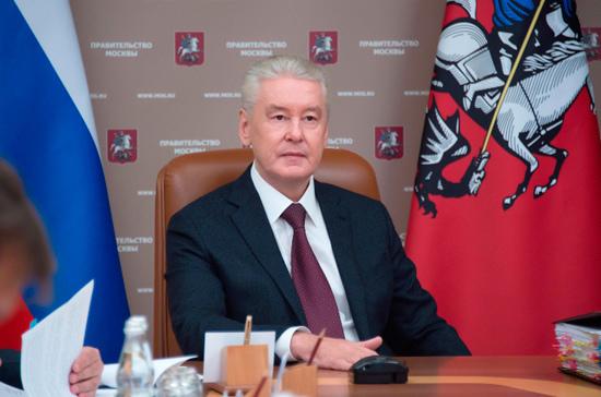 Сергей Собянин поздравил Татьяну Тарасову с днем рождения