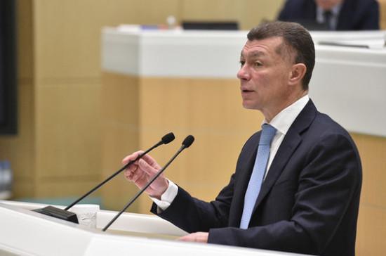 Индексации МРОТ в 2019 году не планируется, заявил Топилин