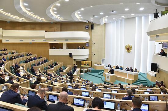 Совфед ликвидировал один из судов в Ярославской области
