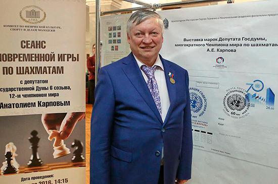 Глава парламента Словакии: шахматы в нашей стране переживают ренессанс благодаря Анатолию Карпову