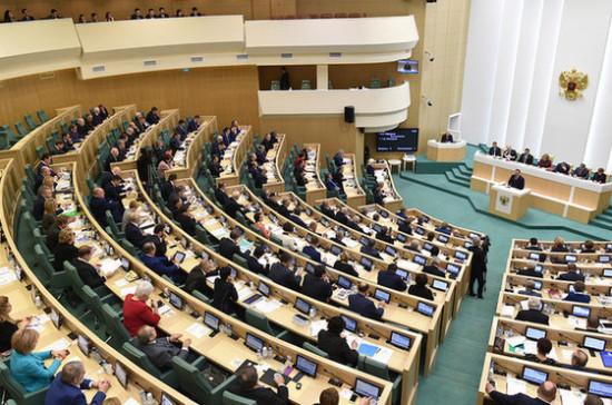 Шесть сенаторов вошли в Комиссию Совфеда по информационной политике