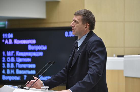 Глава Минюста заявил о необходимости минимального порога возмещения морального ущерба